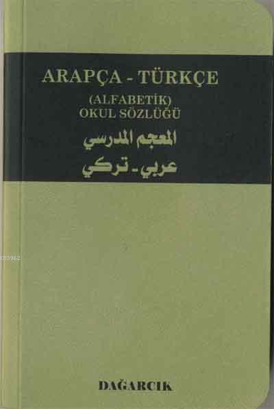 Arapça - Türkçe (Alfabetik) Okul Sözlüğü