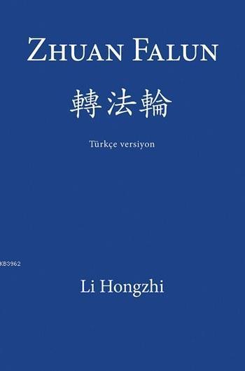 Zhuan Falun; Türkçe Versiyon