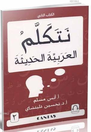 Arapça Konuşalım2 (Netekellem El Arabiyyetel Hadise)