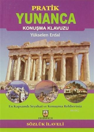 Pratik Yunanca Konuşma Klavuzu (Sözlük İlaveli)  Cep Boy; En Kapsamlı Seyahat ve Konuşma Rehberiniz