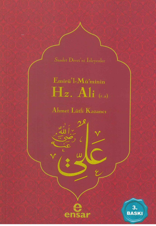 Emirül'l-Müminin Hz. Ali