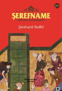 Şerefname (Ciltli); Diroka Kurdistane