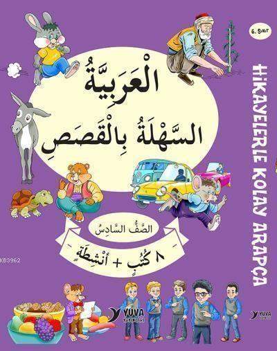 6. Sınıf Hikayelerle Kolay Arapça - 8 Kitap