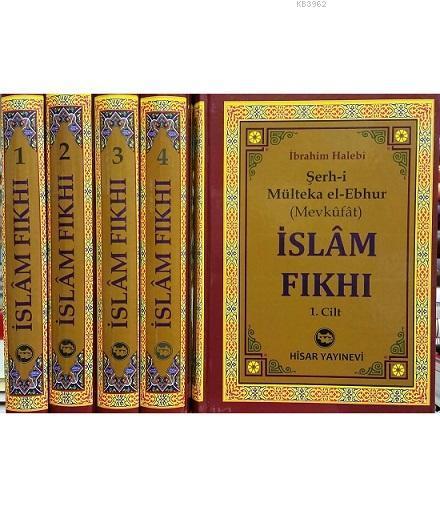 İslam Fıkhı (Mülteka) (4 Cilt, Şamua)