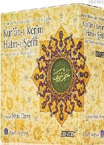 İshak Danış Hatim Seti 30 VCD ( Türkçe Mealli )