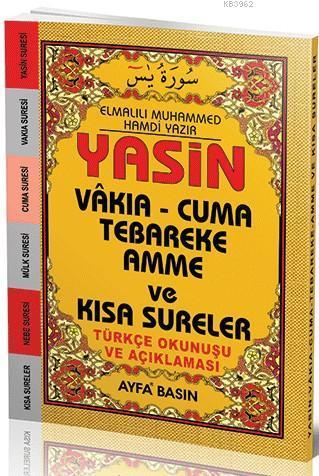 Yasin (Ayfa-043, Çanta Boy, Türkçeli, Üçlü, Fihristli)