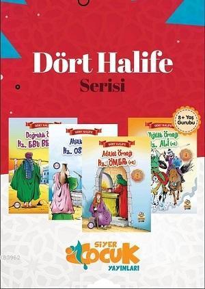 Dört Halife Serisi