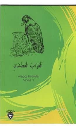 Susayan Karga Arapça; Hikayeler Stage 1