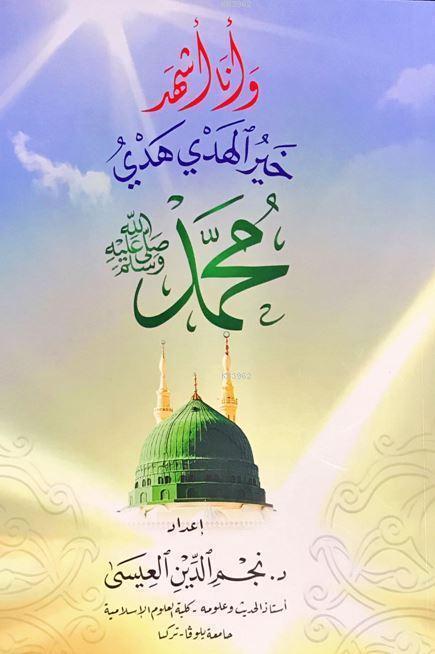 Hayru'l Hedy Hedyi  Muhammed (Sav); Seçme Hadisler (Arapça)