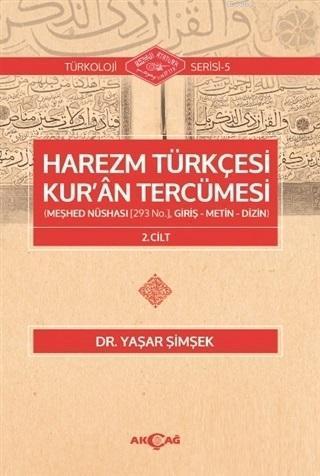 Harezm Türkçesi Kur'an Tercümesi 2. Cilt