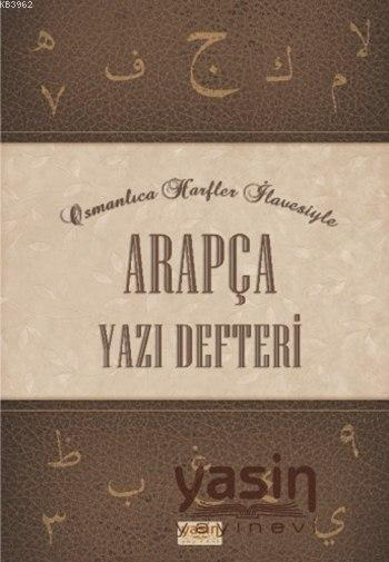 Arapça Yazı Defteri; Osmanlıca İlaveli