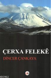 Çerxa Feleke