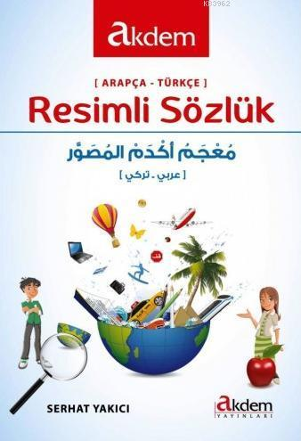 Resimli Sözlük (Arapça-Türkçe)