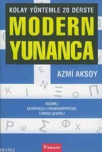 Modern Yunanca