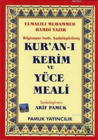 Kur'an-ı Kerim ve Yüce Meali (Cami Boy - Elmalılı-003)
