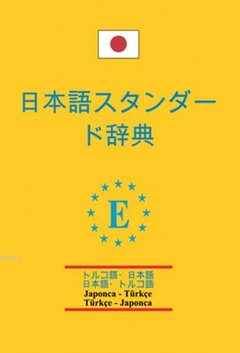 Japonca-Türkçe ve Türkçe-Japonca Standart Sözlük PVC