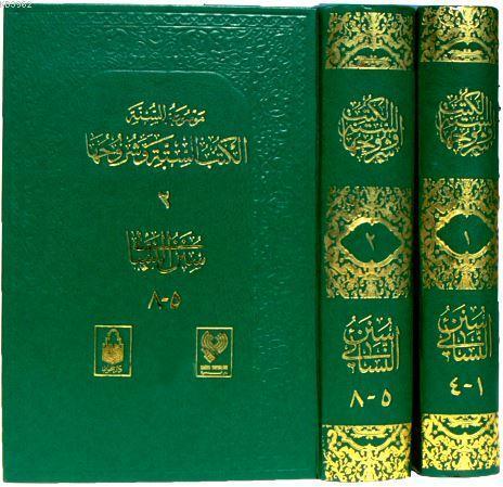 Sünen-i Nesei; (2 cilt, tamamı Arapça)