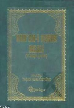 Kur'an-ı Kerim Meali (Yeşil)