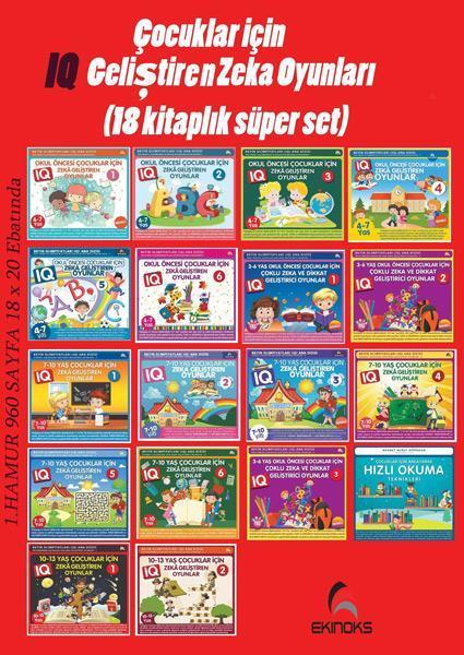 Çocuklar İçin IQ Geliştiren Zeka Oyunları; (18 Kitaplık Süper Set)