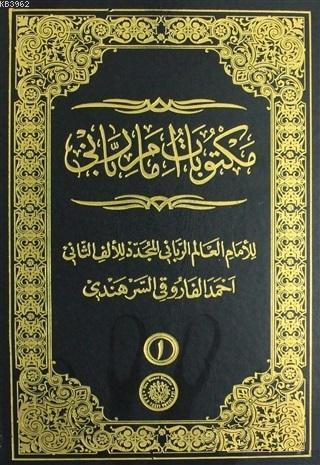 Mektubatı Rabbani (2 Cilt Takım Arapça)