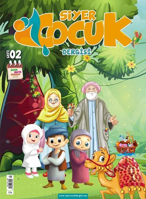 Siyer Çocuk Dergisi - 2. Sayı