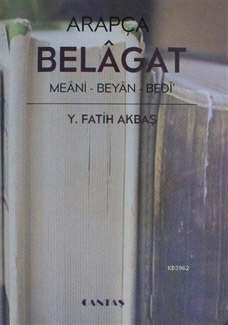 Arapça Belagat; Meani-Beyab-Bedi'