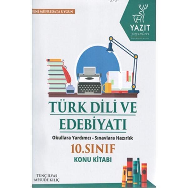 10. Sınıf Türk Dili ve Edebiyatı Konu Kitabı
