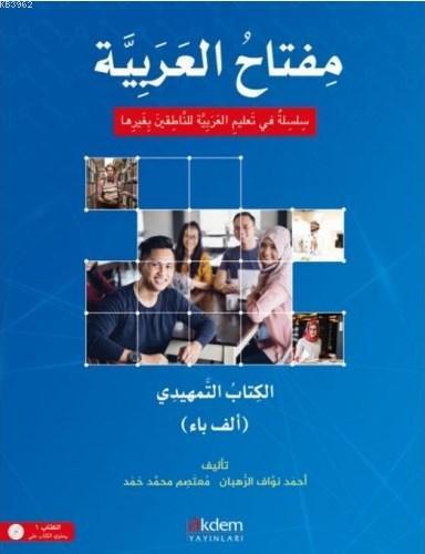 Miftâhu'l-Arabiyye (Arapça Öğretim Seti - Giriş Kitabı)
