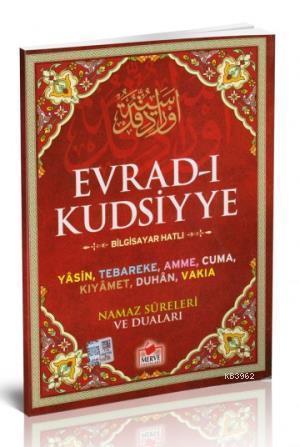 Evrad-ı Kudsiyye