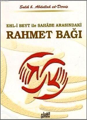 Ehl-i Beyt ve Sahabe Arasındaki Rahmet Bağı