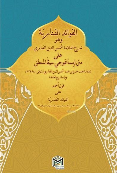 Kavle Ahmed Fennari Şerhi Mantık (Arapça)