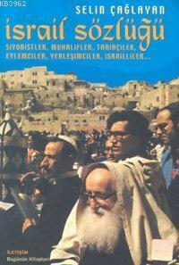 İsrail Sözlüğü; Siyonistler, Muhalifler, Tarihçiler, Eylemciler, Yerleşimciler, İsrailliler