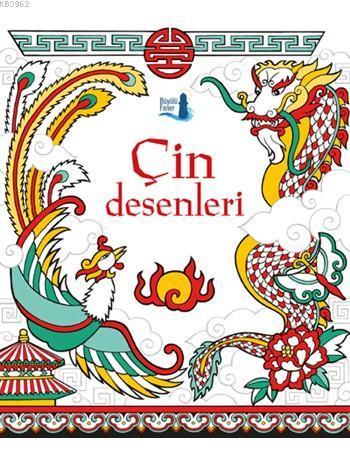Çin Desenleri