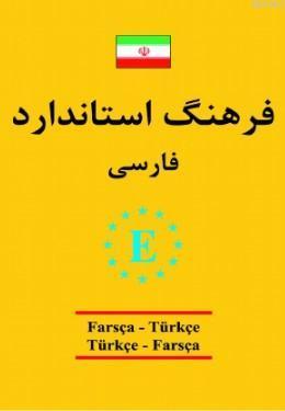 Farsça - Türkçe ve Türkçe - Farsça Üniversal Sözlük; Farsça Üniversal Sözlük