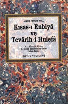 Kısas-ı Enbiya ve Tevarih-i Hulefa (2 Cilt Takım); Hz. Adem (a.s)'den II. Murad Hadiselerine Kadar İslam Tarihi