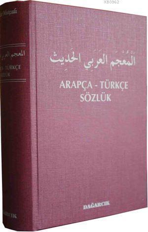 Arapça - Türkçe Sözlük