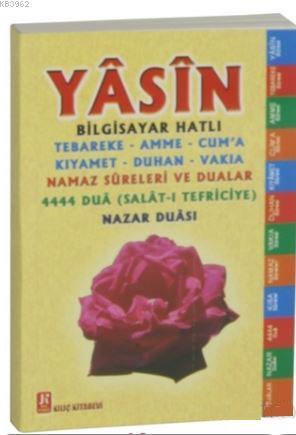Yasin-i Şerif Bilgisayar Hatlı, Türkçe Okunuş ve Meali (Cep boy, İthal Kağıt, Renkli)