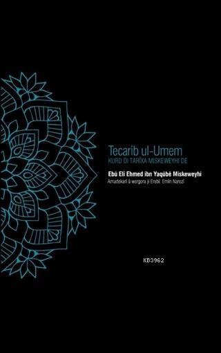 Tecarip ul-Umem; Kurd di Tarixa Miskeweyhi de