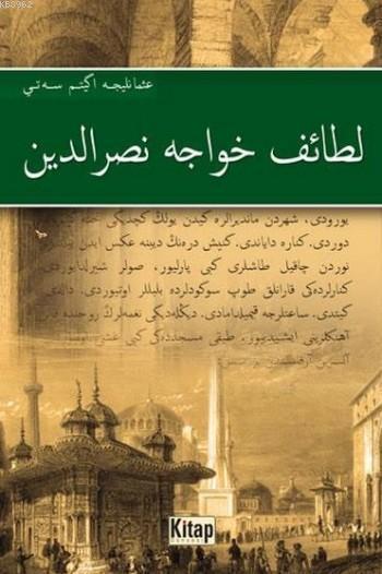 Letaif-i Hace Nasreddin