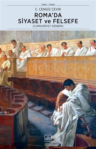 Roma'da Siyaset ve Felsefe; Cumhuriyet Dönemi