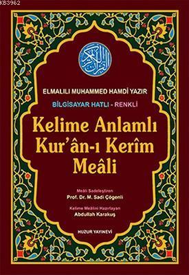 Kelime Anlamlı Kur'an-ı Kerim Meali -  (Kod: 051 - Bilgisayar Hatlı - Renkli Orta Boy)