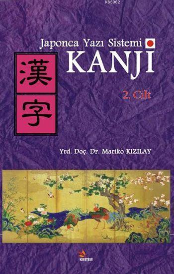 Japonca Yazı Sistemi Kanji 2. Cilt