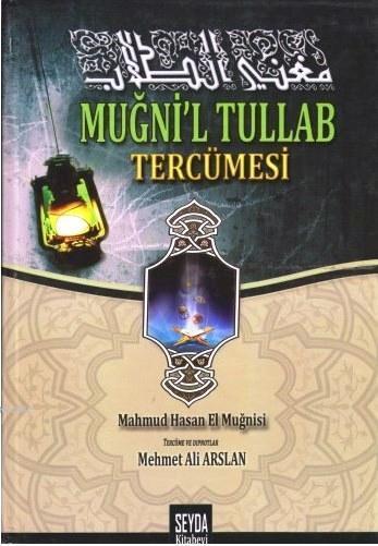 Muğni'l Tullab Tercümesi; Arapça Mantık Kitabı