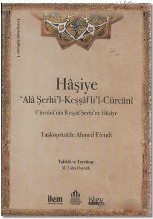 Haşiye Ala Şerhil-Keşşaf lil-Cürcani; Cürcani'nin Keşşaf Şerhi'ne Haşiye