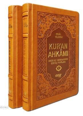 Kur'an Ahkamı