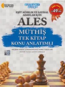 ALES Müthiş Tek Kitap Konu Anlatımlı (Eşit Ağırlık ve Sayısal Adaylar İçin)