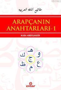 Arapçanın Anahtarları - 1