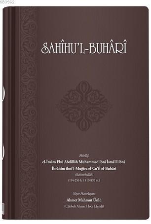 Sahihul Buhari (Arapça)