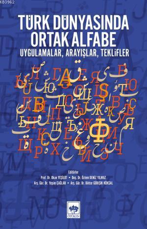 Türk Dünyasında Ortak Alfabe