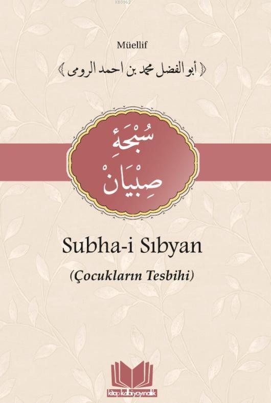 Subha-i Sıbyan (Çocuklarıın Tesbihi)